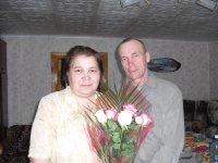 Галия Шангареева, 24 июля 1987, Асекеево, id92443999
