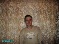 Сергей Прудко, 5 августа 1996, Вольск, id118370245