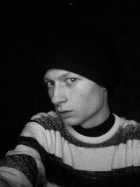 Евгений Довгополов, 17 марта 1988, Кривой Рог, id64939650