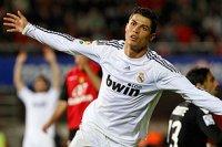 Cristiano Ronaldo, 9 марта , Апатиты, id83841967