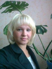 Ирина Стрельченко, 25 февраля 1986, Красноярск, id91223721