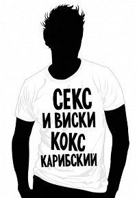 Шибурин Дмитрий, 19 февраля 1986, Пермь, id116911018