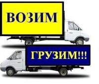 Сергей Κолесников, Рыбинск, id157782408