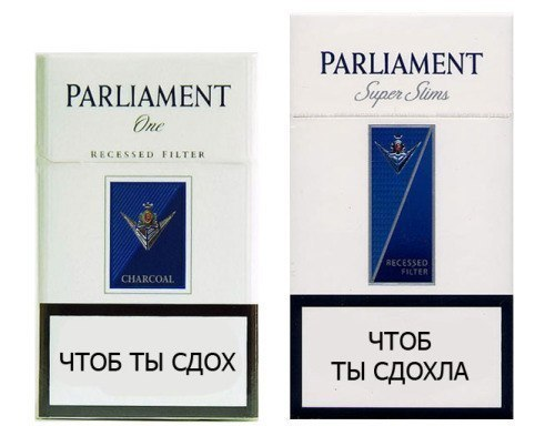 New Glasgow cigarettes Marlboro packs