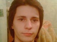 Александр Кузьменко, 13 сентября 1986, Киев, id42037187