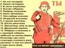 Саня Санин, 8 мая , Санкт-Петербург, id59255879