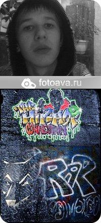 Влад Шипицин, 5 марта 1984, Чита, id63289973