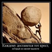 Петя Вальков, 28 октября , Москва, id80314658
