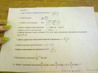 Ванесс Гордеев, 8 августа 1992, Москва, id90167576