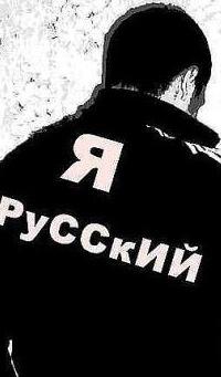 Евгений Толкачёв, 4 сентября , Орск, id133034204