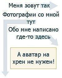 Orest Erepanova, 31 мая , Екатеринбург, id127647318