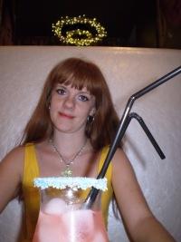 Мария Герасимова