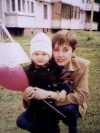 Елена Манохина, 10 января , Донецк, id44710274