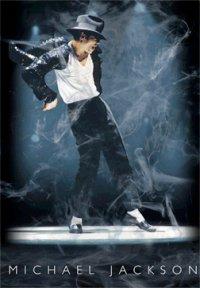 Michael Jackson, 11 октября 1962, Москва, id49149503