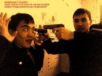 Азамат Алиев, 28 сентября 1987, Волгоград, id63097602