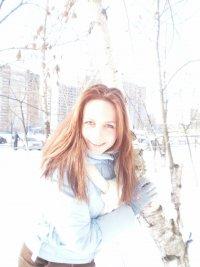 Елена Чернобай