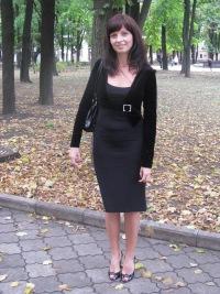 Ирина Мизяк(сендецкая), 15 октября , Харьков, id106549259