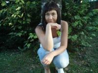 Наталья Солдатова, 22 апреля 1975, Южно-Сахалинск, id137504360