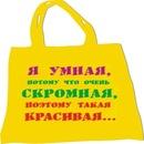 ...подскажите,где у нас нормальные сумки женские по людским ценам.