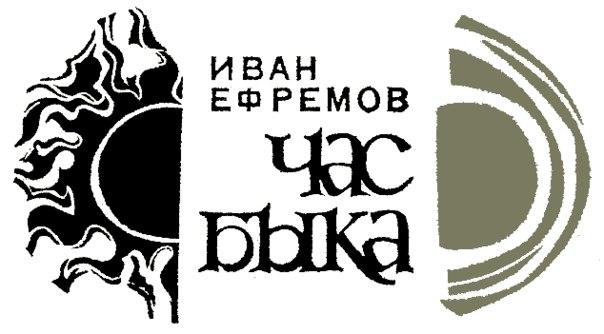 Миграционная служба украины новости для переселенцев