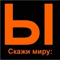 Кайза Рахтутулина, 5 января 1995, Байконур, id61912618