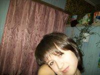 Анастасия Дунаева, 11 августа 1992, Краснодар, id63315067