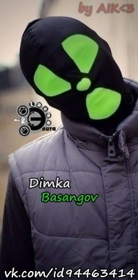 Dimka Basangov, 19 мая 1988, Челябинск, id94463414