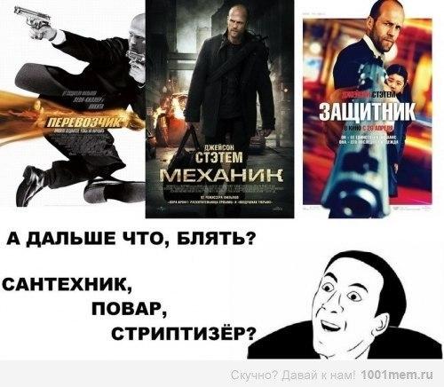 1001 мем комиксы
