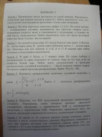 Сергей Коннов, 24 мая 1997, Санкт-Петербург, id106092358