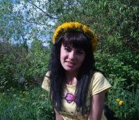 Александра Смоленская
