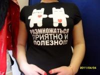 Lililu Lililu, 1 февраля , Данилов, id133160850