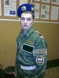 Дима Меклеш, 23 августа , Ижевск, id134248705