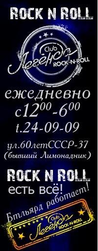Валентин Τроненко, 22 октября 1999, Липецк, id151974843
