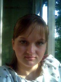 Екатерина Носкова, 8 февраля , Славянск, id58931467