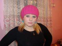 Таня Нечаева, 11 декабря , Кемерово, id74006673