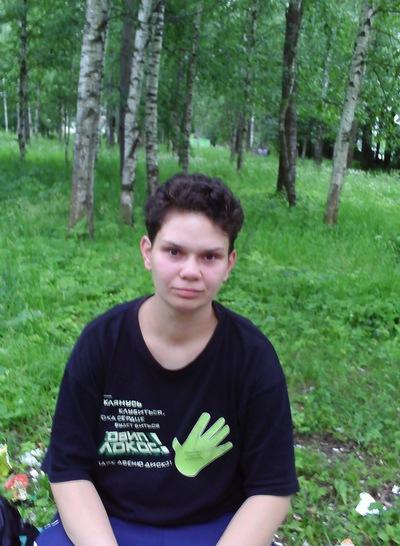 Лиза Бородина, 8 марта 1994, Москва, id162970046