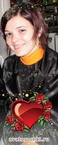 Дарья Петрыченко, 4 ноября 1990, id101793522
