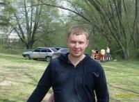 Александр Селимагин, 4 мая 1986, Саров, id68794175