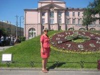 Ольга Мосолыгина, 3 марта , Пугачев, id93561563