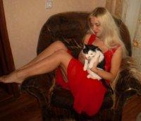 Надежда Вавилова, 2 апреля 1989, Санкт-Петербург, id98575798