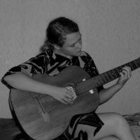 Алина Тарасевич
