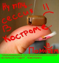 Денис Αфанасьев, 4 июня , Кострома, id116012271