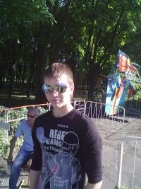 Александр Губин, Харьков