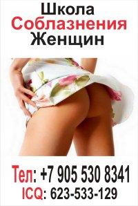 Ηадежда Ρогова, 27 мая , Москва, id60461718