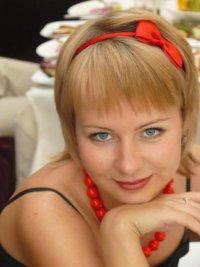 Светлана Филина, 9 февраля 1990, Москва, id67581309