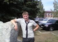 Радик Гайнутдинов, 25 апреля 1985, Уфа, id82057667