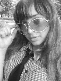 Настёнка Мулярчук, 8 декабря , Днепропетровск, id86304156