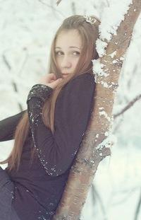 Виктория Соболева, 12 апреля 1997, Волгоград, id178271842