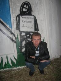 Александр Перережко, 9 декабря , Мозырь, id107161803