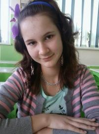 Наталька Гончарова, 6 февраля 1999, Таганрог, id143670642